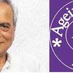 'युनेस्को अन्तर्राष्ट्रिय शिक्षा पुरस्कार २०२०' बाट चट्याङमास्टर–नेतृत्वको 'एजिङ नेपाल' सम्मानित