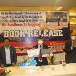 चिनियाँ राष्ट्रपति सि जिङफिङको नेपाल भ्रमण तस्बिरमा